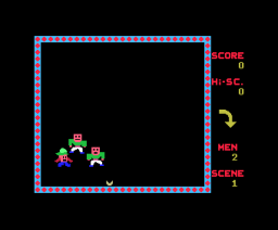 Boomerang (1984, MSX, ASCII)