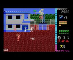 Operation Wolf (2006, MSX, Toybox)