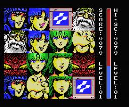 Tiles Of Shalom (2007, MSX, Jipe)