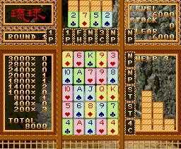 Ryukyu (1989, MSX2, ASCII Corporation)