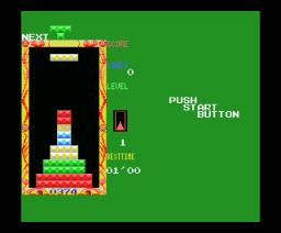 Flashpoint (1991, MSX, Zemina)