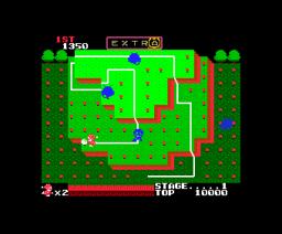 Super Pierrot (1987, MSX, MSX2, Universal)