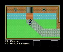 GameBuilder (1990, MSX2, FGI)