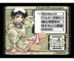 NV Magazine 2002-02 (2002, MSX2, Syntax)