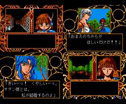 Madou Monogatari 1-2-3 (1990, MSX2, Compile)