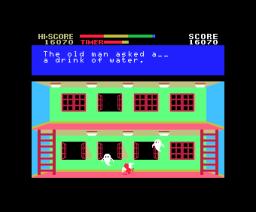 New Horizon English Course 1 (1985, MSX, Tokyo Shoseki)