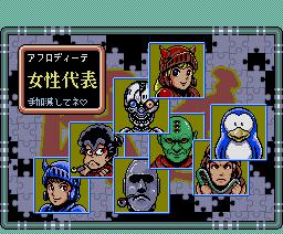 Hai no Majutsushi (Mah-Jong 2) (1989, MSX2, Konami)
