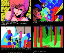 Zarth (1985, MSX, ENIX)