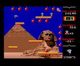 Bomb Jack (2004, MSX2, Kralizec)