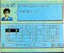 Naoko's Amanuensis (1988, MSX2, HAL Laboratory)