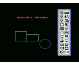 Graphic Master Lab (1985, MSX, Sony, HAL Laboratory)
