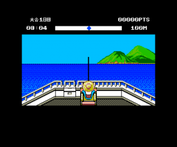 Fishing maniac Sanpei Blue marine edition  (1988, MSX2, Cross Media Soft)
