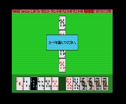 7 Narabe Nights (1990, MSX2, Satico)