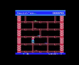 Squish'em (1984, MSX, Sirius / ASCII)