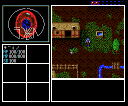 Digan's Magic Stone (1989, MSX2, Artec)