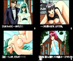 Kimidakeni (1991, MSX2, Technopolis Soft)