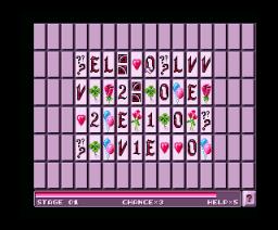 Match Maniac (1996, MSX2, Abyss)