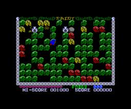 Fairy (1985, MSX, ZAP)