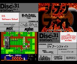 Disc Station 31 (1991, MSX2, MSX2+, Compile)