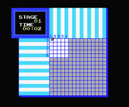 Picture Puzzle (2004, MSX, Karoshi)