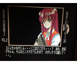 Kōnai Shasei Vol.2 (1991, MSX2, Fairytale)