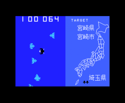 Inside of the Karamaru (1985, MSX, HAL Laboratory)