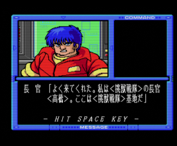 Winning Solution (1990, MSX2, S.G.I.)