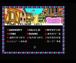 Phantasie - Jelnoa's Chapter (1988, MSX2, SSI)