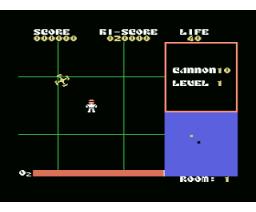 Alcyon (1987, MSX, Unknown)