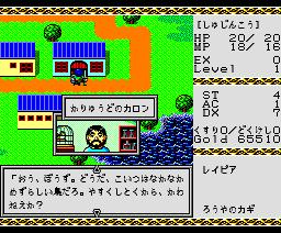 Estland Campaign (1991, MSX2, Medo)