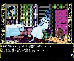 Cal (1991, MSX2, Birdy software)