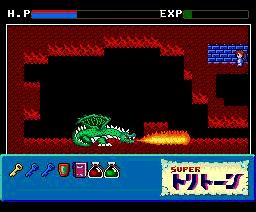 Super Tritorn (1986, MSX2, Sein Soft / XAIN Soft / Zainsoft)