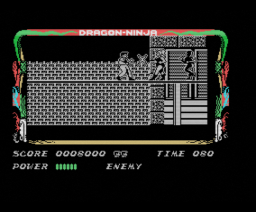 Dragon Ninja (1988, MSX, Imagine, Data East)