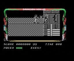 Dragon Ninja (1988, MSX, Imagine, Data East)