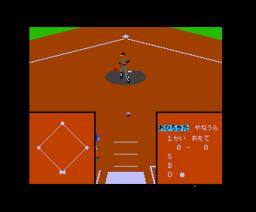 Victorious Nine II (1988, MSX2, TAITO)