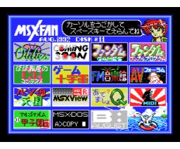 MSX・FAN Disk Magazine #11 (1992, MSX2, Tokuma Shoten Intermedia)