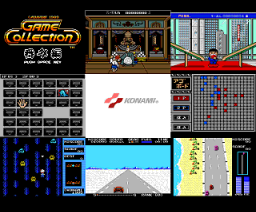 Konami Game Collection Extra (1989, MSX, MSX2, Konami)