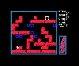Secret Treasure of Moai (1986, MSX, Casio)