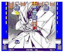 Don't Warro! Be Japo! (2003, MSX2, Paxanga Soft)