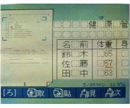 Kanji Window Work Cartridge (1985, MSX, YAMAHA)