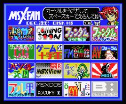 MSX・FAN Disk Magazine #15 (1992, MSX2, Tokuma Shoten Intermedia)