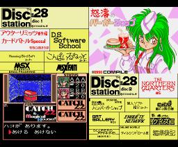 Disc Station 28 (1991, MSX2, MSX2+, Compile)