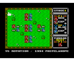 VS Rotation (1994, MSX2, Pastel Hope)