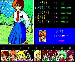 Ohimesama Kurabu (1988, MSX2, Technopolis Soft)