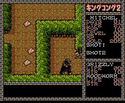 King Kong 2 (1986, MSX2, Konami)