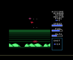 Eagle Fighter (1985, MSX, Casio)