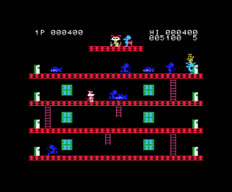 Mouser (1983, MSX, UPL)