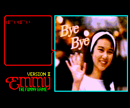 Version 2 - Emmy - The Funny Game (1986, MSX2, ASCII, Kogado)