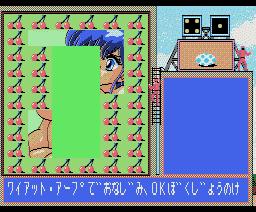 Zatsugaku Olympic (1988, MSX2, HARD)