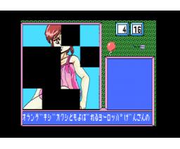 HARD Quiz (1988, MSX2, HARD)